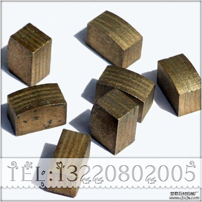 金刚石刀头(锯片高频焊接)
