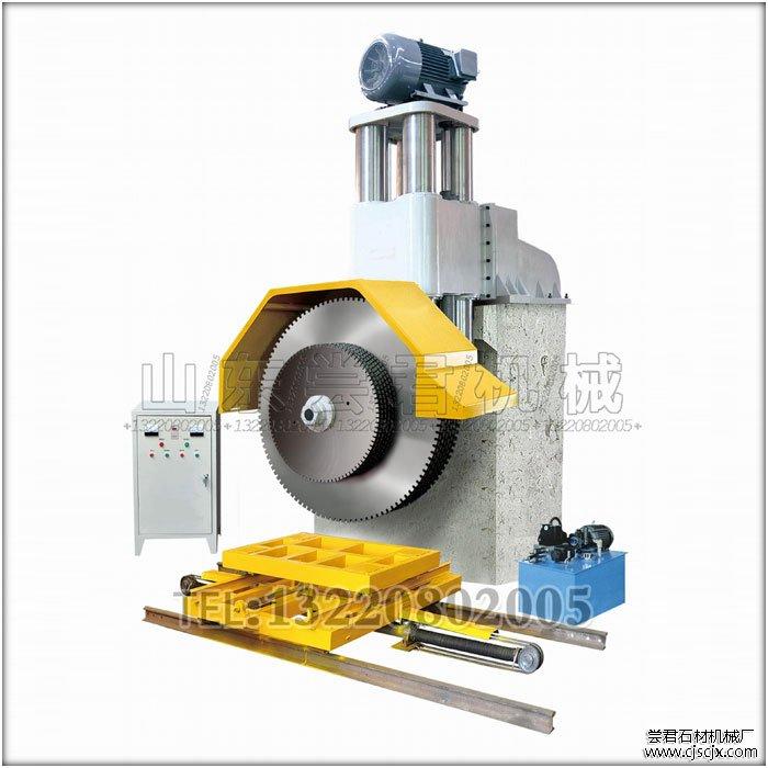 HQ1-1800型单臂液压多片锯石机