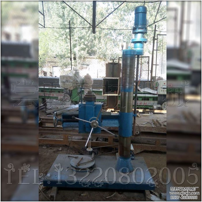 YZ-2000加长型石材钻孔机