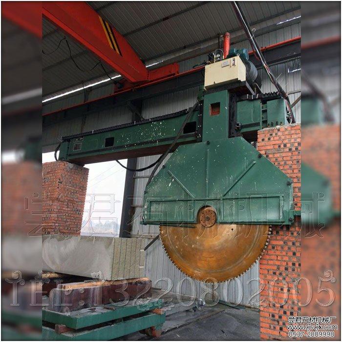 HDB-1800桥式数控锯石机