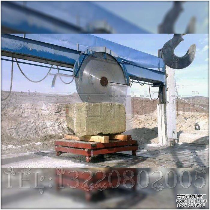 JKS-2600桥式锯石机