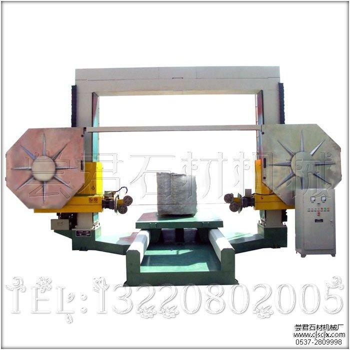 HSJ-2000型圆弧板绳锯