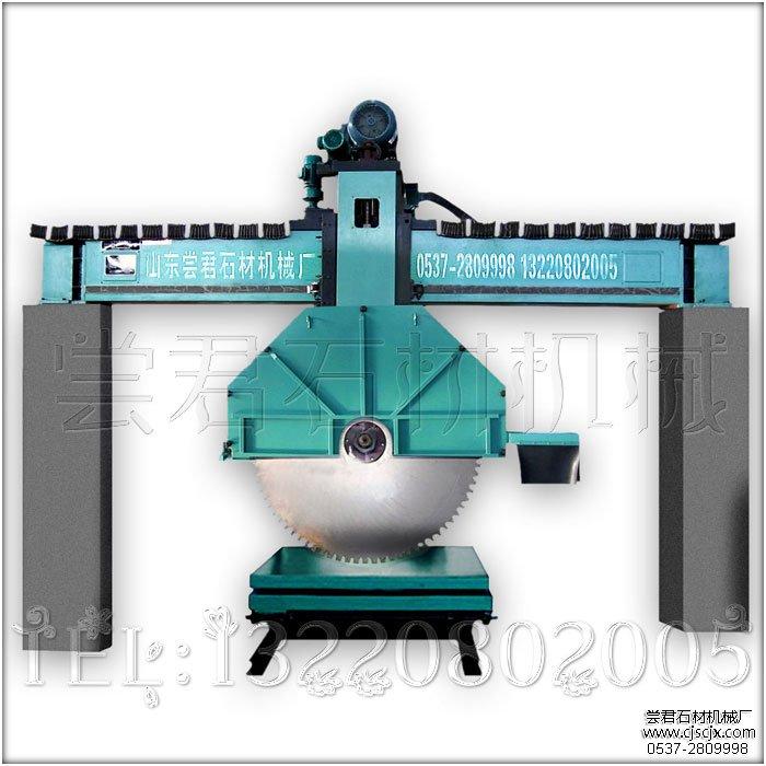 HQD-180桥式液压圆盘锯石机