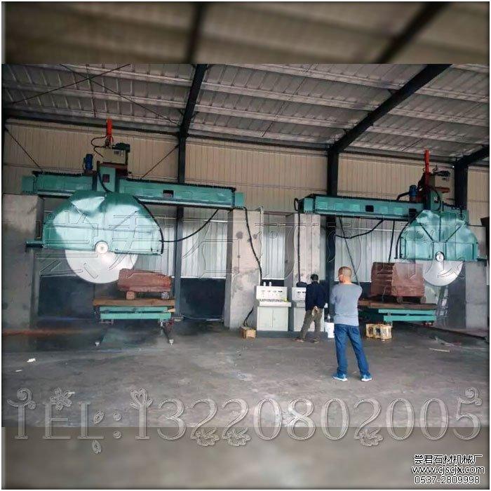 HQB-180全自动液压锯石机