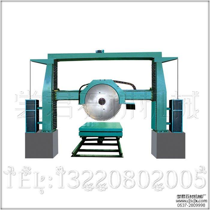 HMJ-280型金刚石圆盘锯石机