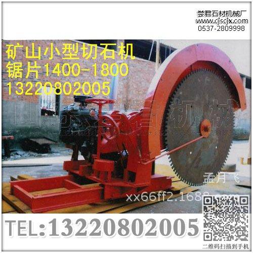 ks-1200小型柴油动力开山锯