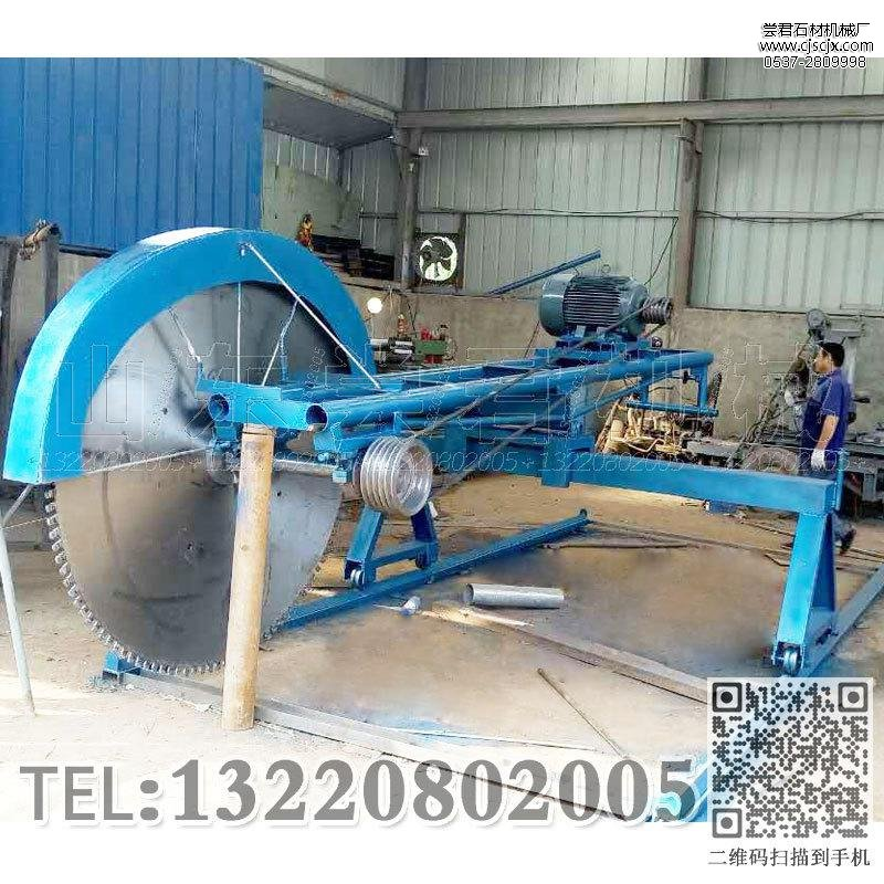 ks-1600手扶式荒料锯石机