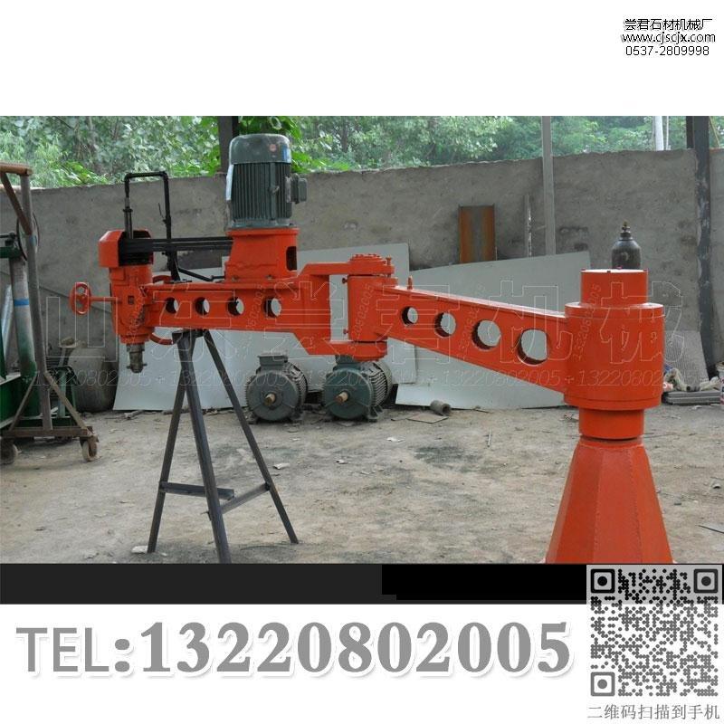 SM-2070石材磨光机